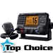 Icom M506 VHF Radio with AIS and NMEA 2000