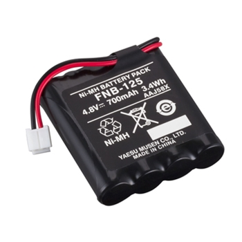 Standard Horizon 700mAh Ni-MH Battery for HX100