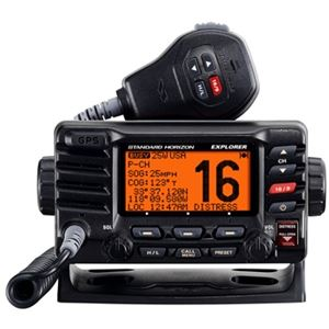 standard horizon gx1700 explorer gps vhf radio black. Black Bedroom Furniture Sets. Home Design Ideas